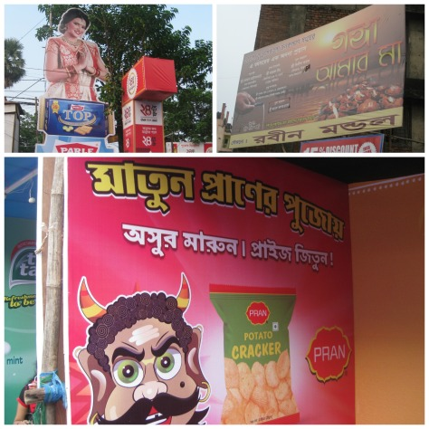 Ads for products and Pujo's
