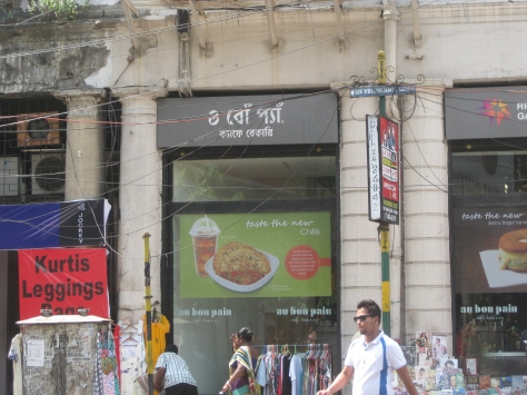 Au Bon Pain at Park Street, Kolkata