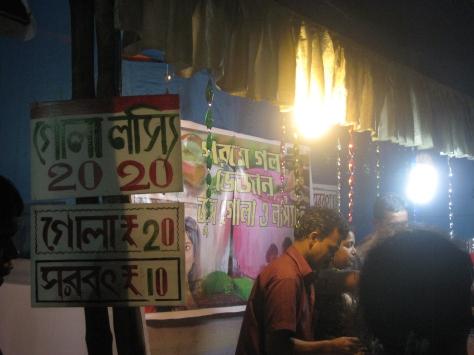 gola street food
