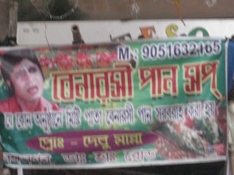 Out Bollywood Mega Star at a mega Pujo advertising Benarasi Paan (betel leaf with stuff inside eaten after meals as a sort of aftermint or anytime)