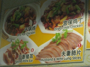 Dare I try Item #7? Spotted in Chinatown and lost in translation.