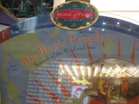 One of many placards about the early Bugis people in Singapore